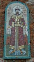 Мозаичная икона Николая II